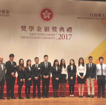 The SPSS Presentation Ceremony 2017