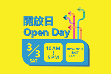 HKU SPACE Community College Open Day 2018