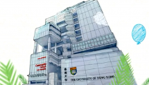 HKU SPACE Community College - College Video