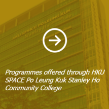 Programmes offered through HKU SPACE Po Leung Kuk Stanley Ho Community College
