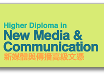 HD in New Media and Communication 2014